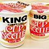 「カップヌードルキング(KING)」がデカすぎて笑っちまったよ!