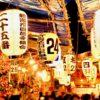 新宿花園神社酉の市2018!!美味しい屋台メシと熊手の粋な買い方!!