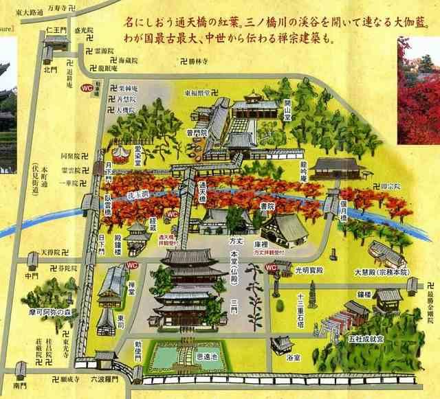 東福寺地図