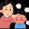 インフルエンザの感染経路は3つ!家族間での予防と対策はこれだ!