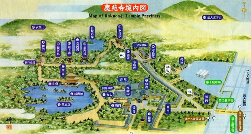 金閣寺地図
