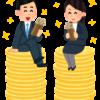 投資初心者は迷わず節税を勉強せよ!!節税は大きな複利効果を生む!!