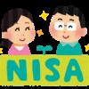 NISAとは!?今更聞けない仕組みやメリットをわかりやすく解説!!