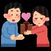 バレンタイン本命チョコの見分け方!!2019義理と見分ける2つのポイント!!