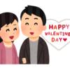 バレンタインデート2018!!東京都内おすすめ&穴場スポット6選!!