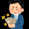 宝くじの当選金には税金がかかる?かからない?高額当選したときに注意するべきことは!?