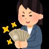 関西の当たる宝くじ売り場はここ!!厳選6カ所を紹介!!