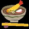 年越しそばはいつ食べる?年越し蕎麦を食べるタイミングと由来を詳しく解説!!