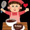 2019バレンタインは簡単かわいいオリジナルチョコで!!お料理苦手でも大丈夫!!