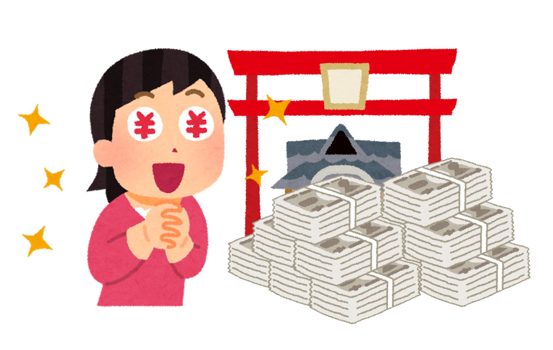 宝くじ神社