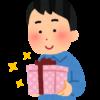ホワイトデーのお返し2018!!おすすめお菓子ランキング7選!!