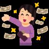 宝くじに当たる方法って!?購入のこだわりやコツ!!ゲン担ぎはやっぱり○○!!