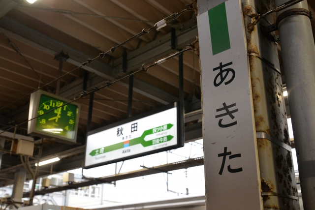 秋田駅前のよく当たる宝くじ売り場