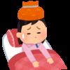 インフルエンザC型の症状や特徴と潜伏期間!!大人も発症!?検査や対処法は!?