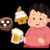 正月太り解消にはラクやせ体操!!得損で高橋克典が紹介した効果的ダイエットはこれ!!