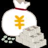 2021バレンタインジャンボの当選確率は年末ジャンボの2倍!!3億円は目の前だ!!