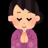2020ジャンボ宝くじが当たる神社7選!!【九州編】金運アップ御利益なら絶対ここ!!