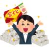 ジャンボ宝くじはネット購入でも当たる!!当選確率が高いのはココ!!