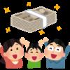 お財布の使い始めは寝かせるべき!!2019は金運アップ効果を実感せよ!!