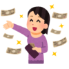 宝くじに当たる方法って!?購入のこだわりやコツ!!ゲン担ぎはやっぱりアレ!!